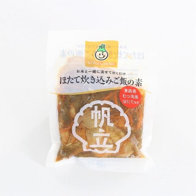 T686 ほたて炊き込みご飯の素190g(ホタテ 帆立)