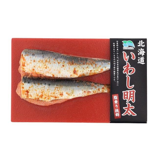いわし明太・生姜【北海道産】(イワシ 鰯)