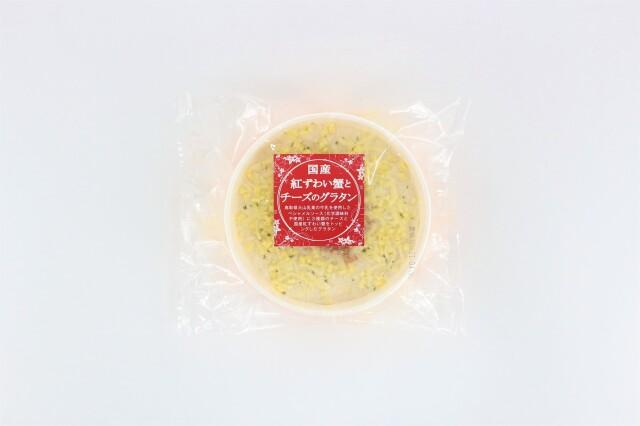 N305 蟹チーズグラタン200g(かに カニ)