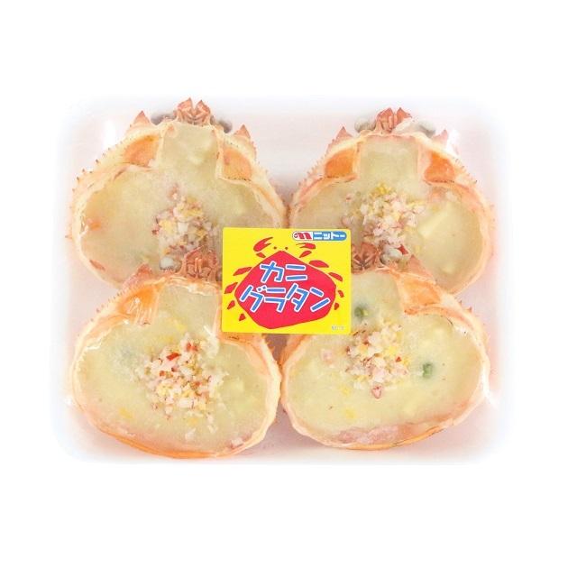 N226 殻付かにグラタン4個(カニ 蟹)