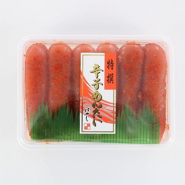 ★T027 辛子明太子&海鮮セット(雅)