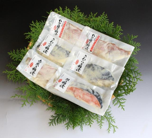 ★【送料330円(税込)】Y382 純米大吟醸の粕漬切身6切セット(華)