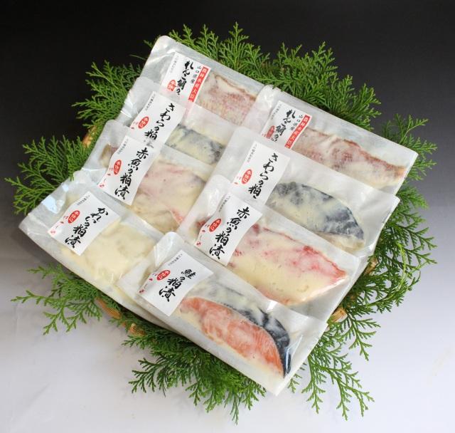 ★Y357 純米大吟醸の粕漬切身8切セット(錦)