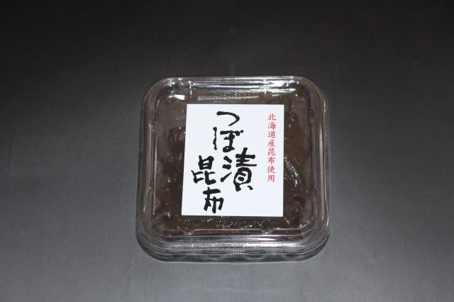 B646 つぼ漬昆布200g【北海道産】