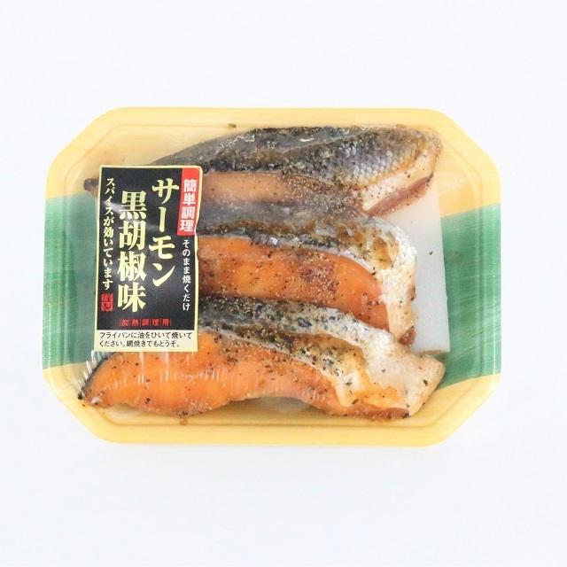 K082 サーモン黒胡椒味3切