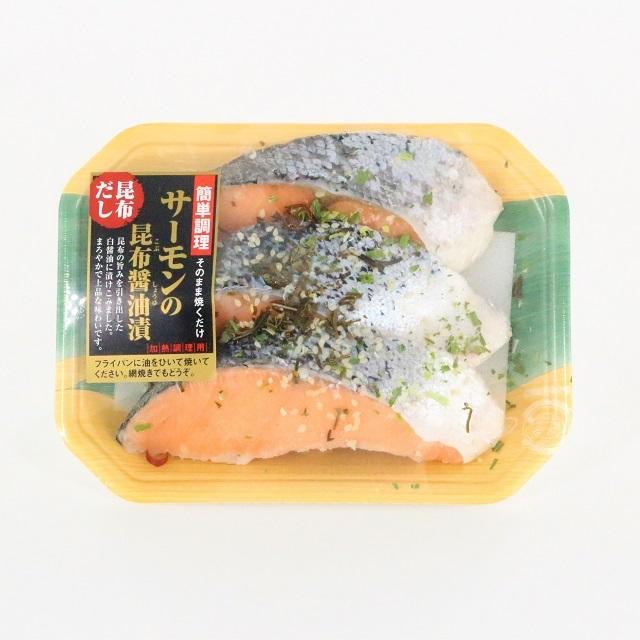【特売】サーモン昆布醤油漬・黒胡椒味3切