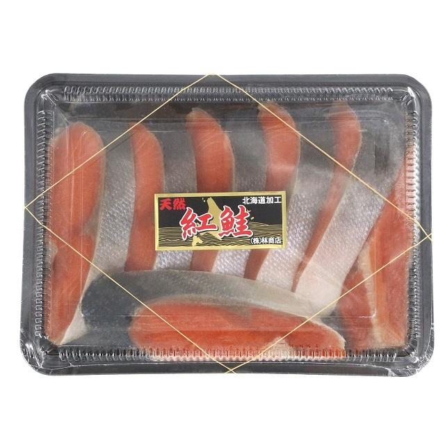 ●人気第2位●天然紅鮭切身(さけ サケ)