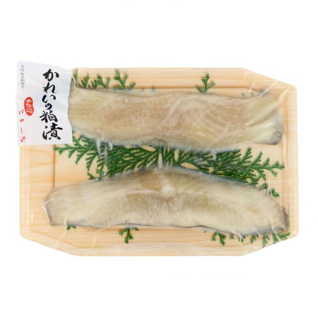 カレイの純米大吟醸粕漬(かれい 鰈)