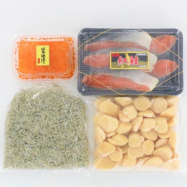 【期間限定】★T265 紅鮭バラエティセット【5B】(さけ サケ)