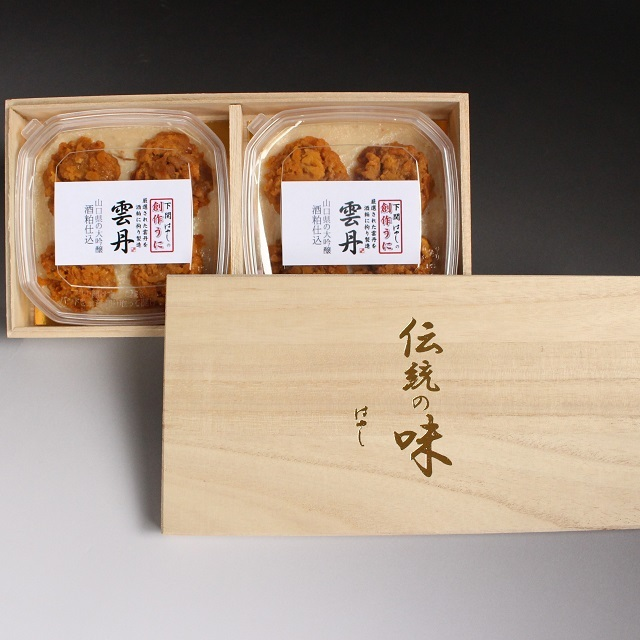 ★I620 最高級うにの純米大吟醸粕漬70g×2(ウニ 雲丹)