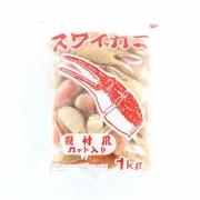 ズワイカニ爪 (3L)1kg