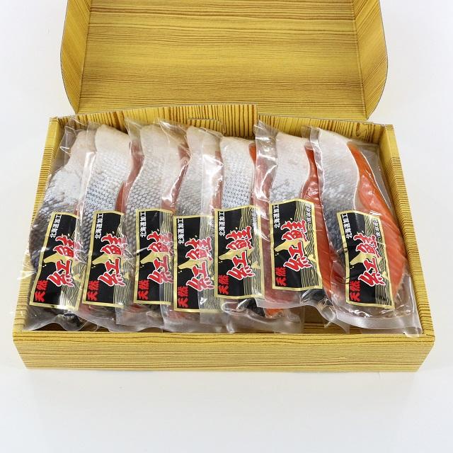 ★K640 紅鮭ご堪能切身セット(さけ サケ)