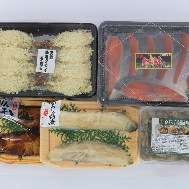 【期間限定】★T263 紅鮭バラエティセット【7A】(さけ サケ)