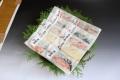 ★【送料300円(税抜)】純米大吟醸の粕漬切身セット(雅)