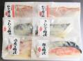 ★純米大吟醸の粕漬切身セット(華)