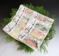 ★【送料300円(税抜)】純米大吟醸の粕漬切身8切セット(錦)