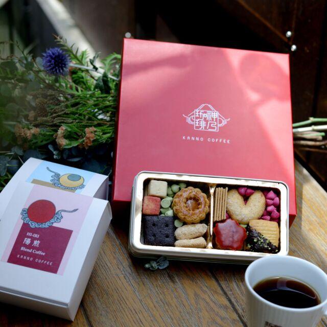 【ギフト】陽煎と月煎ドリップコーヒーとおもてなしクッキー詰合せ (ドリップ各5pk)