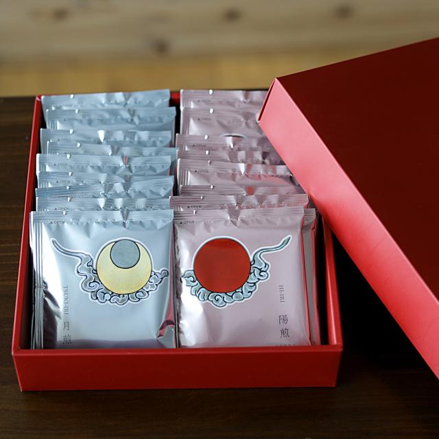 【ギフト】陽煎と月煎のドリップコーヒー詰合せ 各10pk、ギフト箱込