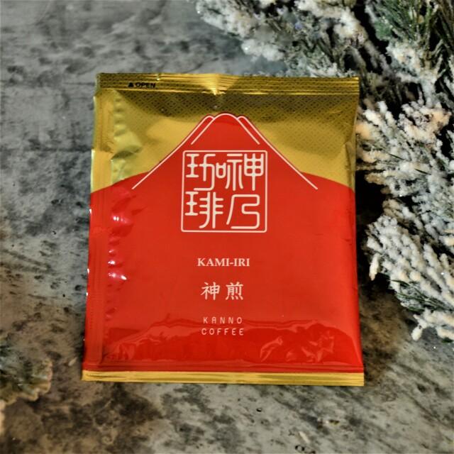【ドリップコーヒー】神煎-kami-iri-  5pk箱入