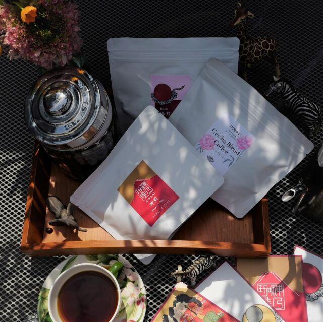 【月1回】スペシャルティコーヒー定期便「フルーティータイプ」400g(神煎・陽煎各100g、シーズナル200g)