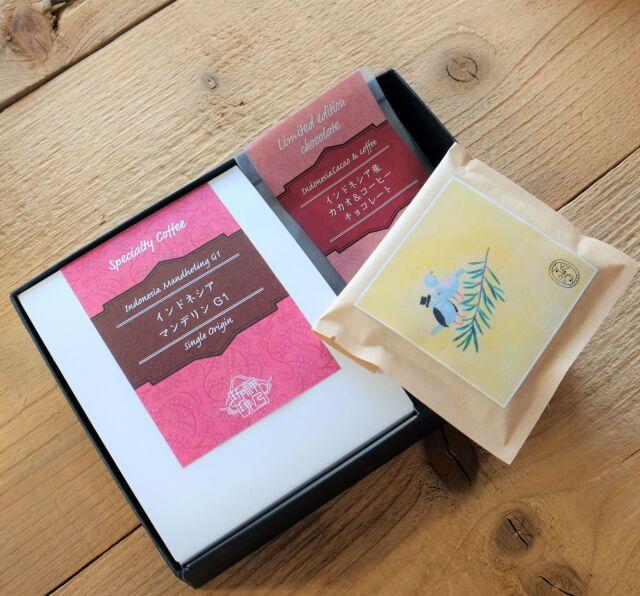 【偏愛珈琲&チョコレート】インドネシア産スペシャルティコーヒー&チョコレート詰合せギフト