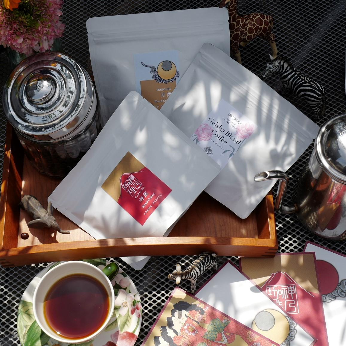 【月1回】スペシャルティコーヒー定期便「ビタータイプ」400g(神煎・月煎各100g、シーズナル200g)