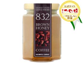 【はちみつカンパニー】カラーハニー/ブラウンハニー(コーヒー)160g瓶