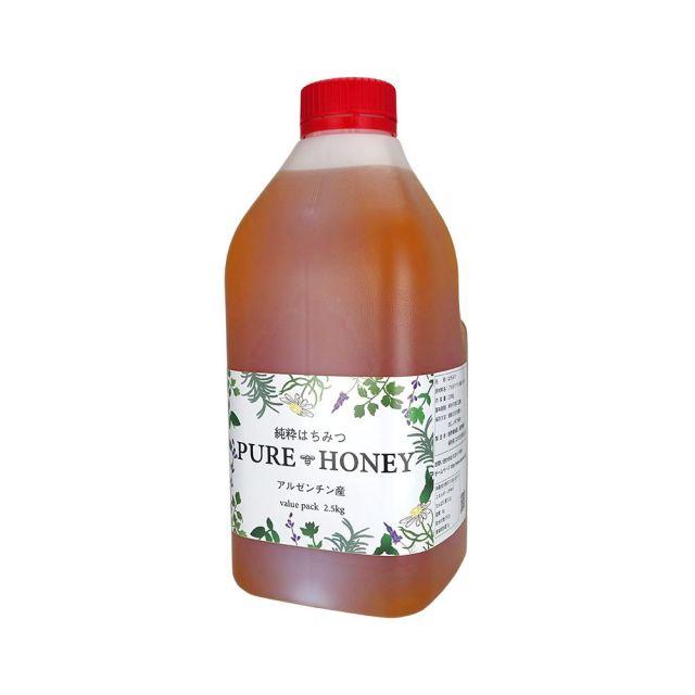 【世界の蜂蜜】アルゼンチン産純粋百花はちみつPURE HONEY(2.5kg)大容量!業務用蜂蜜