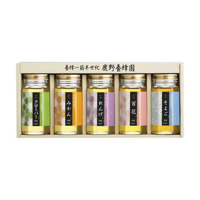 【蜂蜜ギフト】蜂蜜ギフト250g×5本セット
