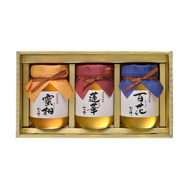 【蜂蜜ギフト】国産蜂蜜ギフト500g×3本セット