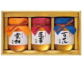 国産蜂蜜ギフト3本セット(500g×各1本)九州レンゲ蜂蜜・国産百花蜂蜜・国産みかん蜂蜜セット【送料無料】