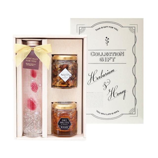【蜂蜜ギフト】5色から選べるハーバリウムボトル(1本)はにのみ&ドライフルーツインハニーみかん(ナッツの蜂蜜漬け1個、ドライフルーツみかんの蜂蜜漬け1個)