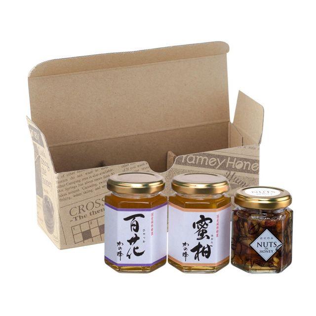 【蜂蜜ギフト】百花蜂蜜・みかん蜂蜜・はにのみセット(専用箱入り)蜂蜜プチギフト