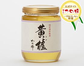 【国産蜂蜜】国産はぜ蜂蜜300g