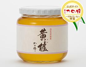 【国産蜂蜜】国産はぜ蜂蜜600g