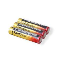 【ハーバリウム】イルミネーションライト 単4電池3本セット
