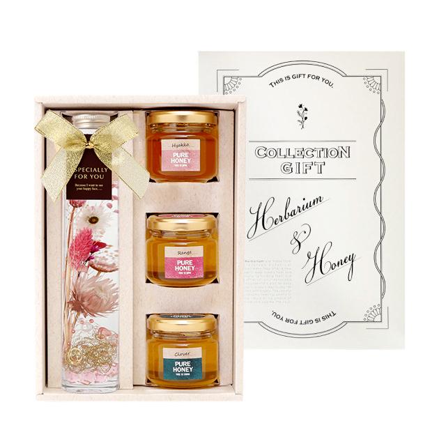 【蜂蜜ギフト】蜂蜜90g3種(国産れんげ・国産百花・カナダ産クローバー)と7色から1本選べるハーバリウムボトル