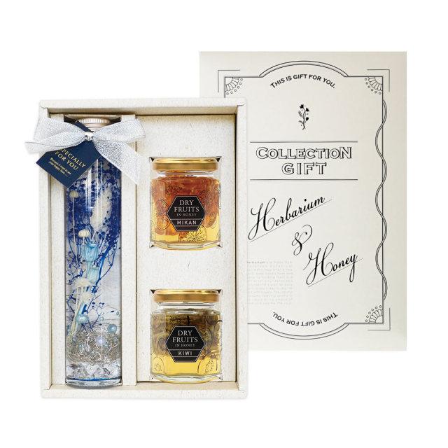 【蜂蜜ギフト】 5色から1本選べるハーバリウムと国産ドライフルーツinハニー2本セット