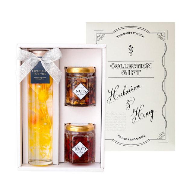 【蜂蜜ギフト】はにのみ&はにベジ 蜂蜜漬け2種(ナッツの蜂蜜漬け1個、ドライトマトの蜂蜜漬け1個)と7色から1本選べるハーバリウムセット