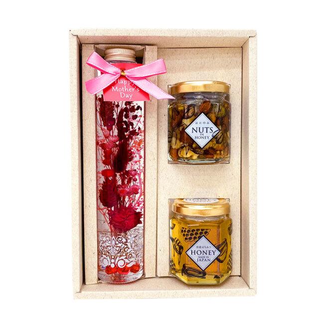 【母の日ギフト】ハーバリウムと蜂蜜2種セット(ナッツの蜂蜜漬け1個、国産純粋はちみつ1個)