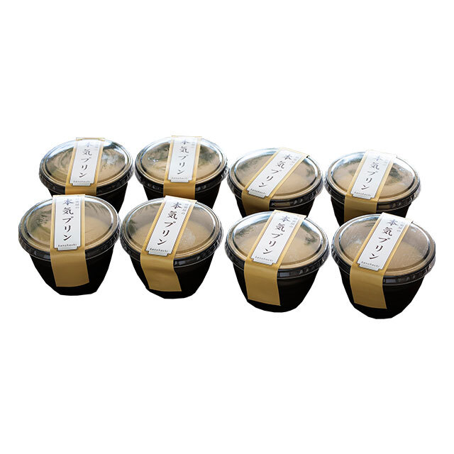 蜂蜜屋の本気プリン(8個入り) 冷凍便