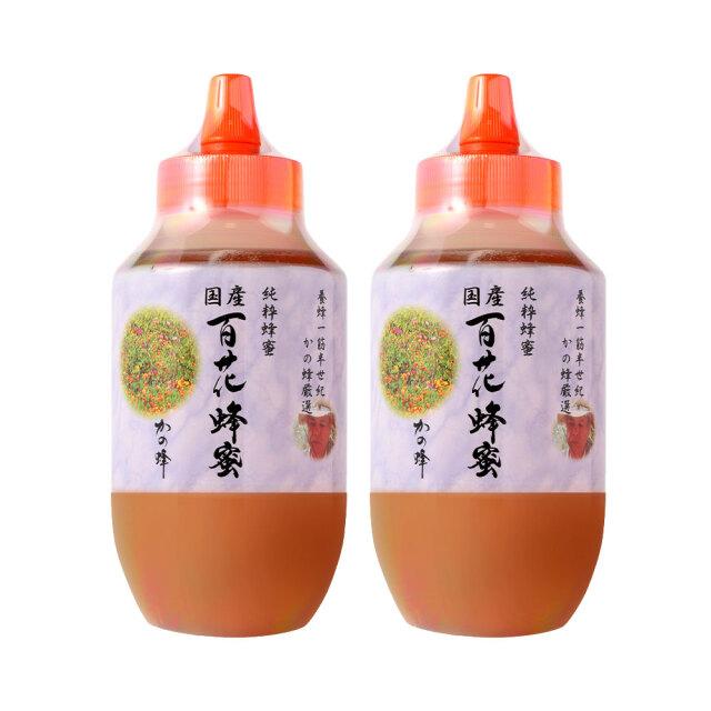 【国産蜂蜜】国産百花蜂蜜 1000g×2本セット とんがりプラ容器