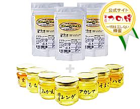【ローヤルゼリー】中国産ローヤルゼリー粒状100粒(700mg粒)×3袋 蜂蜜選べる3種類プレゼント