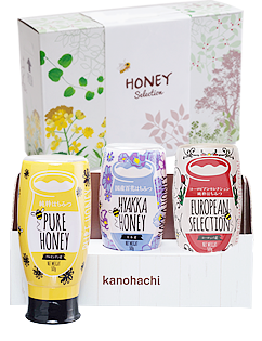 【蜂蜜ギフト】ピュアハニー3種セット(国産・ヨーロッパ産・アルゼンチン産)