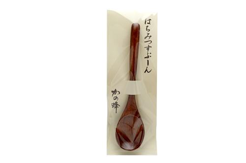 「木製スプーン」はちみつすぷーん(約17.5cm)