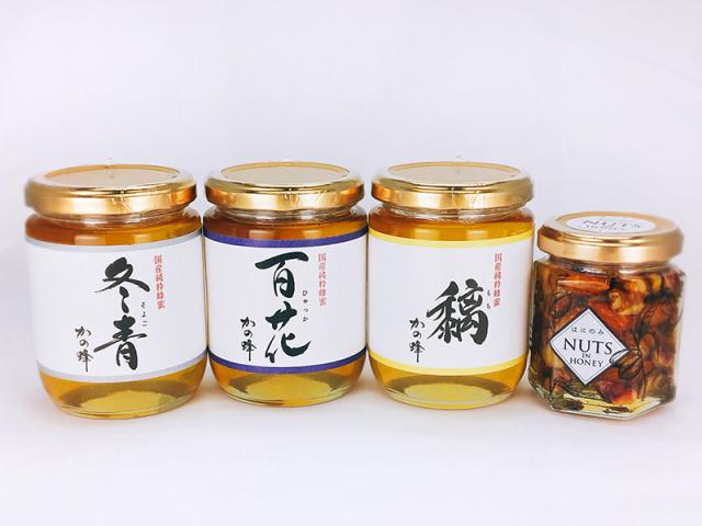 【解体セール】国産百花蜂蜜300g・国産もち蜂蜜300g・国産そよご蜂蜜300g・はにのみ115gセット