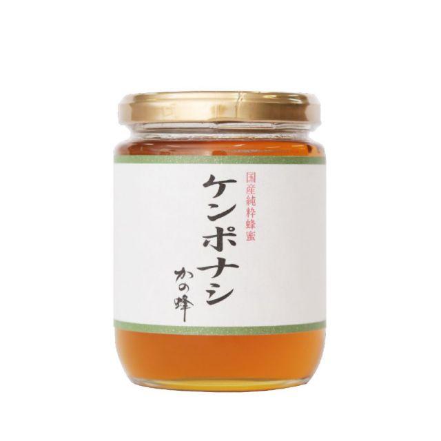【国産蜂蜜】国産ケンポナシ蜂蜜300g
