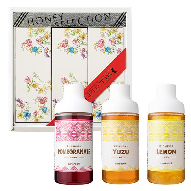 【蜂蜜ギフト】果汁入りはちみつ 3種 レモン ゆず ザクロセット 500g×各1本
