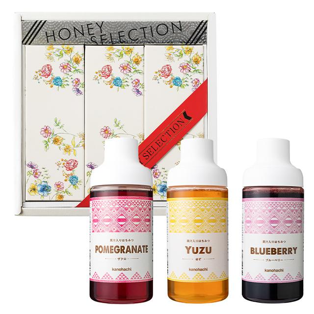 【蜂蜜ギフト】果汁入りはちみつ 3種 ザクロ ブルーベリー ゆずセット 500g×各1本