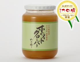 【世界の蜂蜜】カナダ産ホワイトクローバー蜂蜜1000g